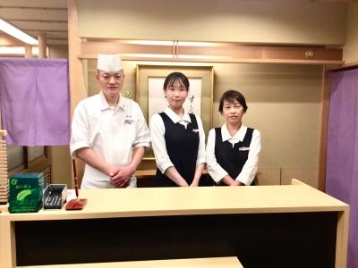 寿司の粋と活きを心ゆくまでお楽しみいただける『すし善』で活躍しませんか。