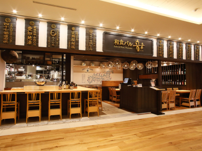 東京都内にて人気の和食バル!!名古屋店を一緒に盛り上げてくれる方大募集中!