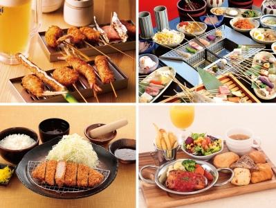 串カツ、ビュッフェ、とんかつ、洋食etc...あなたのお好みは?