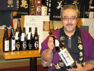 江坂で25年続く創作料理店「銘酒居酒屋 酒友」。調理技術を磨きながら日本酒のプロとして成長できます。