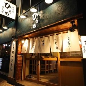 新鮮な魚介をつかった料理を中心に、こだわりの和食を提供しています
