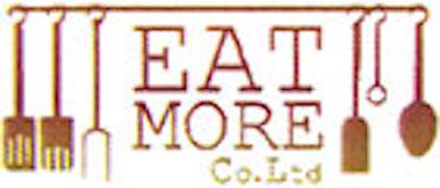 すべての料理人憧れの地ともいえる[銀座]で、ステーキ・鉄板焼き業態の新店の料理長候補募集!