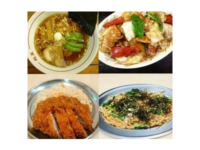 横浜の中華料理店や焼きめし店でのキッチンスタッフ!残業代全額支給します!