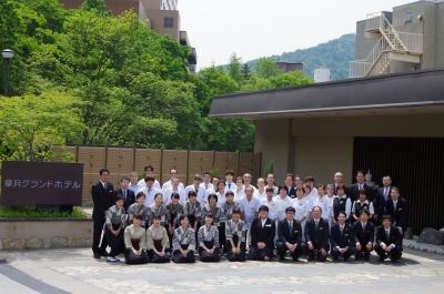 未経験OK◎経験者優遇☆北海道の2施設にて、キッチンスタッフとして活躍しませんか?