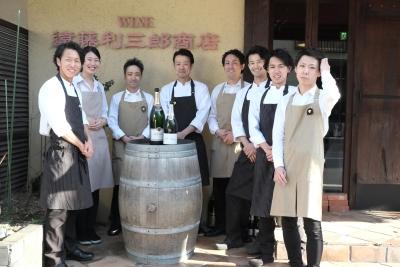 東京・押上で展開するワインバー「遠藤利三郎商店」で、キッチンスタッフを募集します。