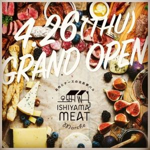 2018年4月にオープンしたばかりの肉バル!