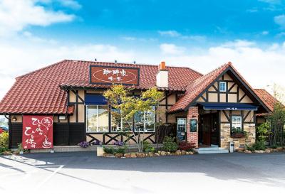 多彩なカフェを展開し、カフェビジネスを中心に【愛知県】で展開しています。