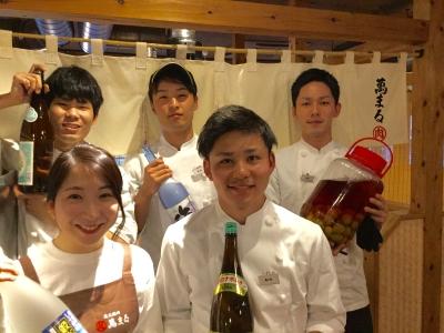 オープニングスタッフ募集◎2018年9月初旬、広島市南区に新店となる炭火焼肉店のオープンが決定!