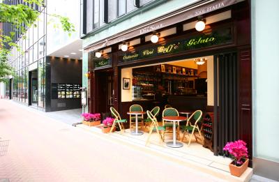 『デルソーレ』の都内店舗でキッチンスタッフ募集です!