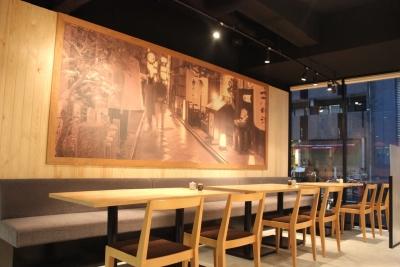 おでんとお魚をメインとした、土日祝休みの和食店で未来の料理長へ!